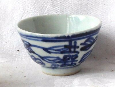 C20Th Small Chinese Blue And White Tea Bowl
