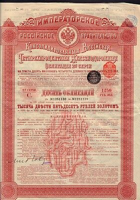 1889 IMPERIAL GOVERNMENT OF RUSSIA  Consolidated Railway 1,250 Gold Rbl. coupons