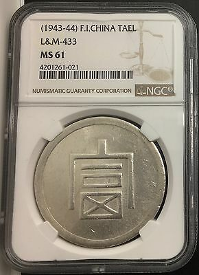 French Indo China Tael 1943-44 L & M 433 NGC MS 61 Certified Graded