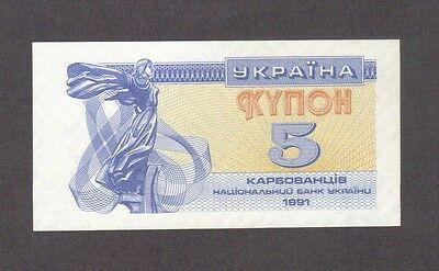 1991 5 Karbovanets Ukraine Currency Gem Unc Banknote Note Money Bank Bill Cash