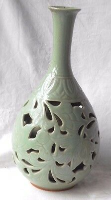 Chinese Celadon Pierced Vase With Internal Sleeve