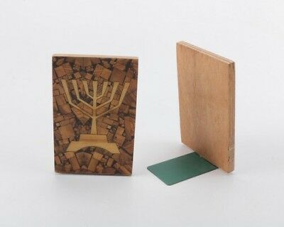 Vintage Olive Wood From Israel Bookend Set With Menorah Design