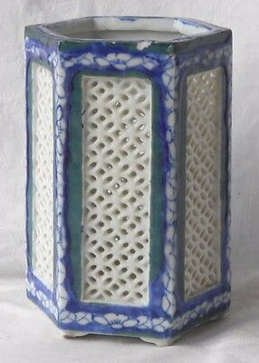 C19Th Chinese Blue And White Reticulated Hexagonal Plant Holder
