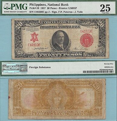 1937 Philippine National Bank 20 Pesos ~ P59 ~ PMG VF25 ~ Official Issue