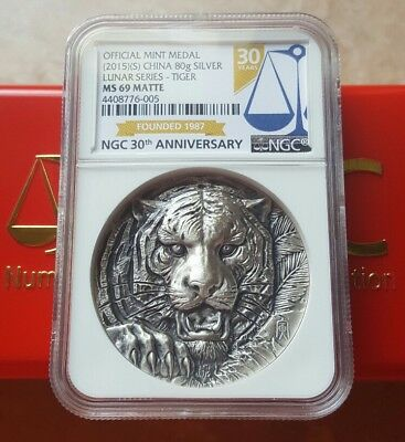 2015 China Lunar Tiger Silver Coin Mint Medal 80 grams .999 fine  NGC MS69 Matte