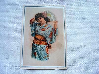 Victorian Trade Card Woolson Spice Co. Lion Coffee Japanese Lady Mikado As Found