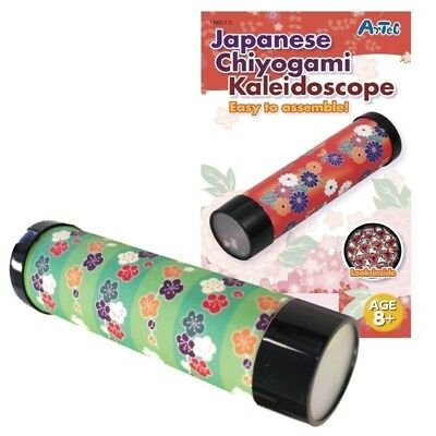 Make Your Own Japanese Chiyogami Kaleidoscope By Artec