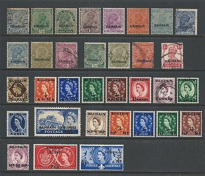 Collection of Old Stamps - BAHRAIN