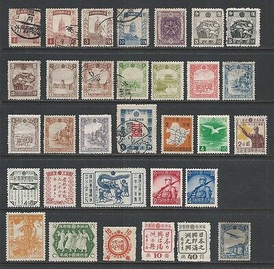 Collection of Old Stamps - Manchukuo