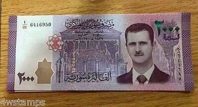 Syria 2017 civil war new banknote high denomination UNC pres Assad image
