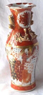 C19Th Chinese Vase With Applied Dragons And Serpents And Calligraphy