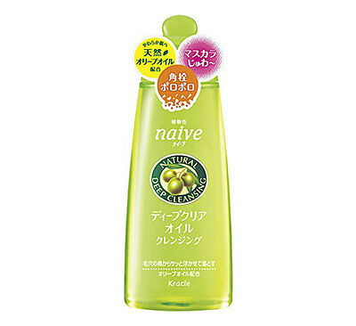 Japanese Makeup Remover Kracie Naive Deep Clear Oil Cleansing with Olive Oil