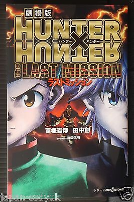JAPAN novel: Hunter × Hunter: The Last Mission