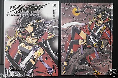 JAPAN Clamp manga: Tsubasa: Reservoir Chronicle vol.13 Deluxe Edition w/Case