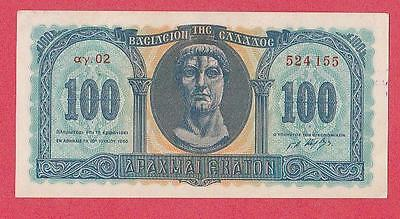 1950 Greece 100 Drachmai Note Unc
