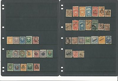 Peru Collection on 4 Stock Pages, Lot of Classics