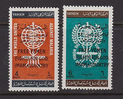 YEMEN ROYALIST 1962 Malaria set with `FREE YEMEN` opt nhm