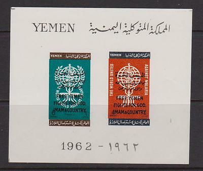 YEMEN ROYALIST 1962 Malaria MS with `FREE YEMEN` opt nhm