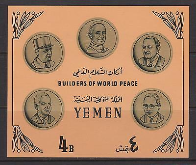 YEMEN ROYALIST 1966 Builders of World Peace (2nd series) MS nhm