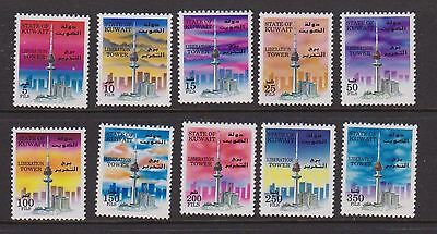 KUWAIT 1996 Tower set nhm