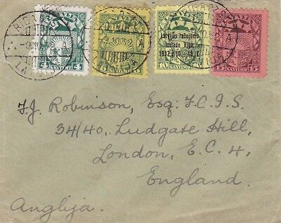 Fine 1932 Latvia Cover Tied With Good Stamps Inc Overprint Cover To England 31*
