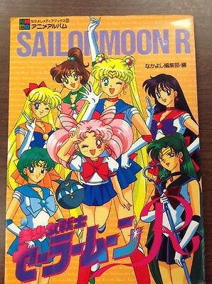 Sailor Moon R Art Book Pre-Owned Heavily Used