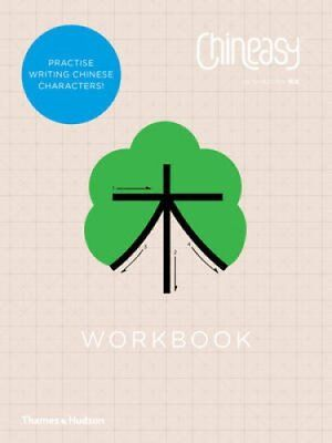 Chineasy Workbook by Shao Lan 9780500420607 (Paperback, 2016)