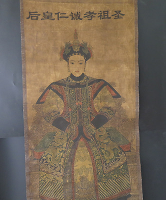 "Antique Chinese Qing Dynasty Queens Portrait Scroll Painting ""圣祖孝诚仁皇后"""