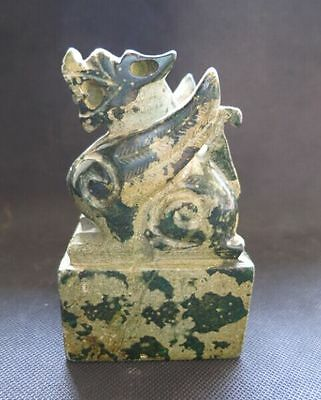 Antique Chinese old green jade hand-carved dragon seal 845g