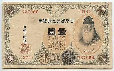 GB416 - Banknote Japan 1 Yen 1916 Pick#30 Convertible Silver Note Issue Nippon