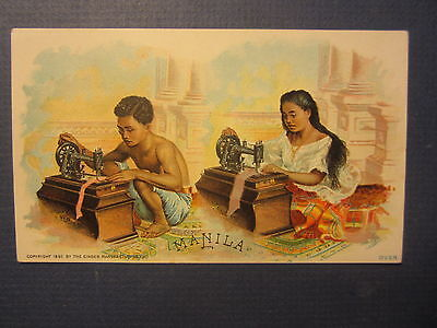 Old 1892 MANILA - Philippines - SINGER Sewing Machine Co. Victorian TRADE CARD