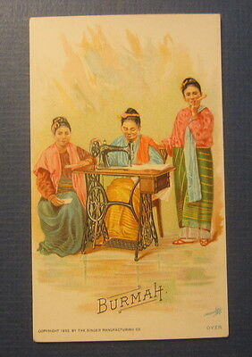 Old 1892 - BURMAH - SINGER Sewing Machine Co. - Victorian TRADE CARD