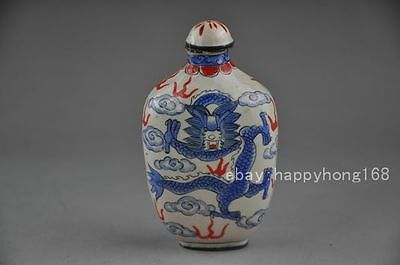 marked chinese red copper Cloisonne zodiac dragon beast statue Snuff bottle