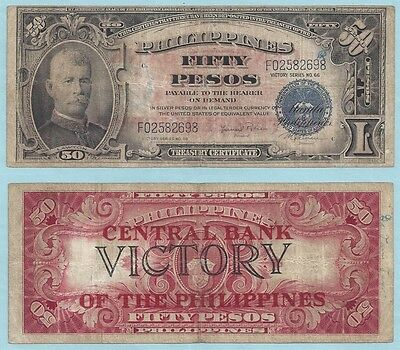 (1949) Philippines 50 Pesos Treasury Certificate ~ P122b ~Thick Letters ~ F/VF
