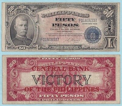 (1949) Philippines 50 Pesos Treasury Certificate ~ P122c ~Thick Letters ~ VF