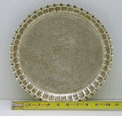 Egyptian Sterling Silver Tray Detailed Engrav Figurals Hallmarked Cairo 900 fine
