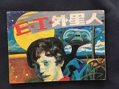 Et The Extra Terrestrial Chinese Edition Comic Book Steven Spielberg  Chinois