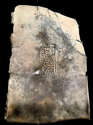 Opium Box Stamped Tin Lid Brass Dug Chinese Gold Rush Pipe Lamp Tool Container E