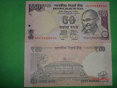 "India Paper Money- ""mg"" Currency Note -  Star  "" * "" Series- Rupees 50/- F-S 13"