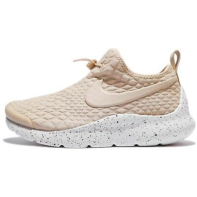 Wmns Nike Aptare Oatmeal Speckle Women Running Shoes Sneakers 881189-100