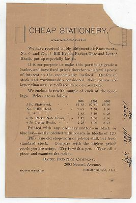 1890 Birmingham Alabama broadside Baine Printing Company offers cheap stationery