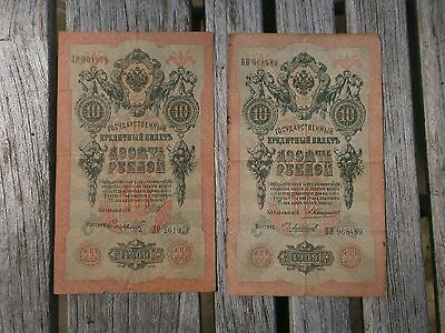 2 Russian Empire 10 Ruble 1909 Banknotes