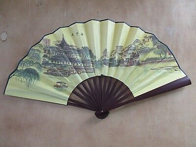 "Vintage Chinese Oriental Fan Silk & Wood Folding Hand Fan 13"" Ht"