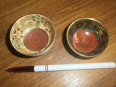 Japanese Vintage Two Beautiful Flower Designed Sake Cups -Signed/grt con