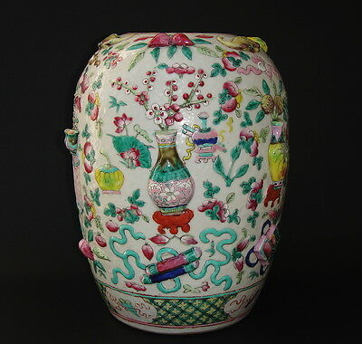 Large  Antique 19th Century Chinese Porcelain Vase Qing Dynasty
