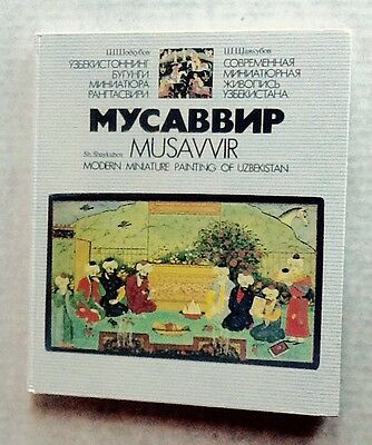 Multilingual Text Uzbek English Russian '94 Modern Miniature Painting Uzbekistan