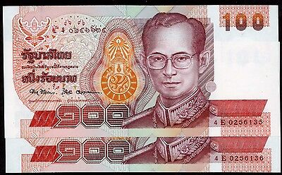 Thailand 100 Baht N.d.(1994)  Consecutive Serial # 2 Notes !!!!!! Unc