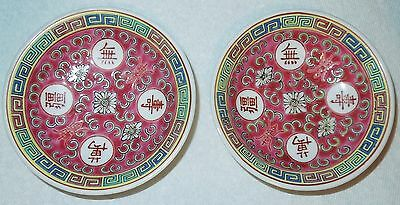 Vintage small Enamel bowls Chinese writing cranberry pink