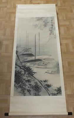 Antique Signed Hand Painted Chinese Scroll Painting