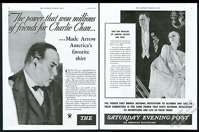 1934 J.C. Leyendecker formal couple Arrow shirt design SEP vintage print ad